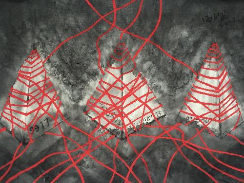 红绳系列之锥形一