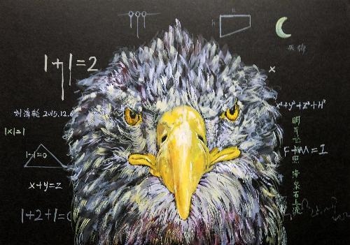 睿智的鹰博士