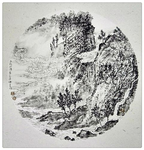 《云绕山溪图》